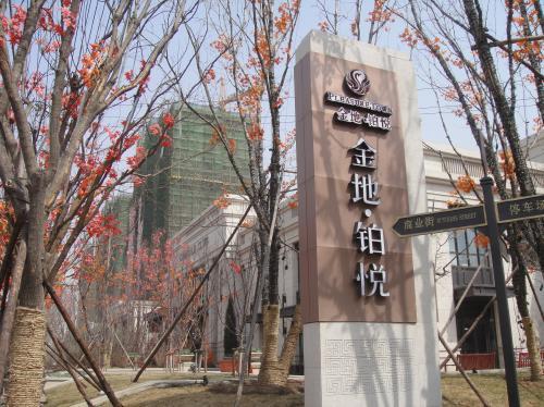 コラム40 瀋陽の建設4.jpg