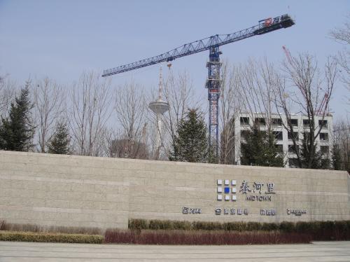 コラム40 瀋陽の建設1.jpg
