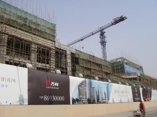コラム43 瀋陽の建設2.jpg