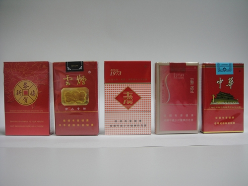 中国のタバコ.JPG